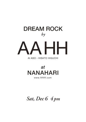 dreamrock